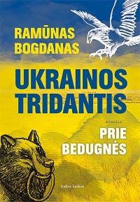 Ukrainos tridantis