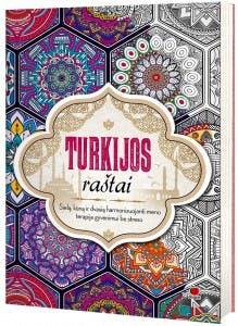 Turkiski_rastai_3D_1